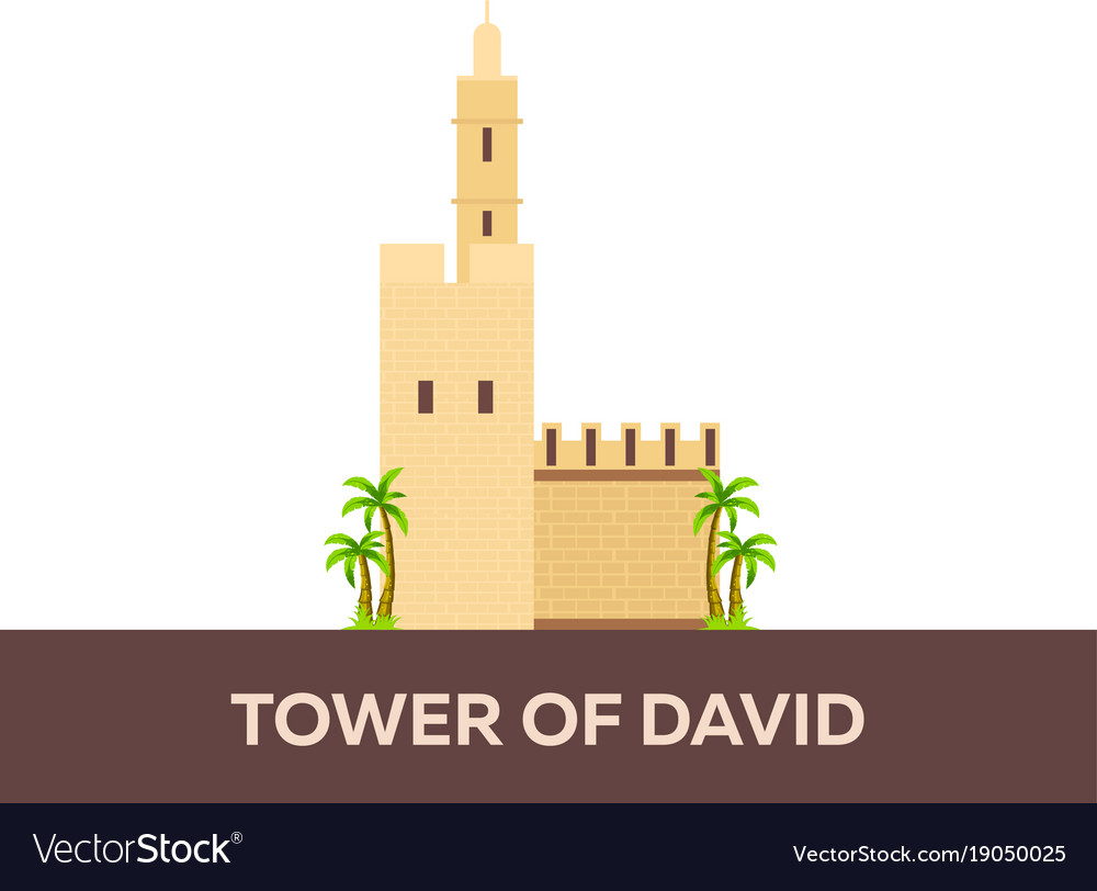 Tower of david israel jerusalem flat