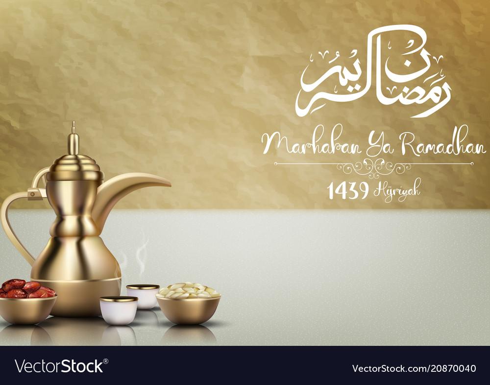 Marhaban ya ramadhan iftar party celebration