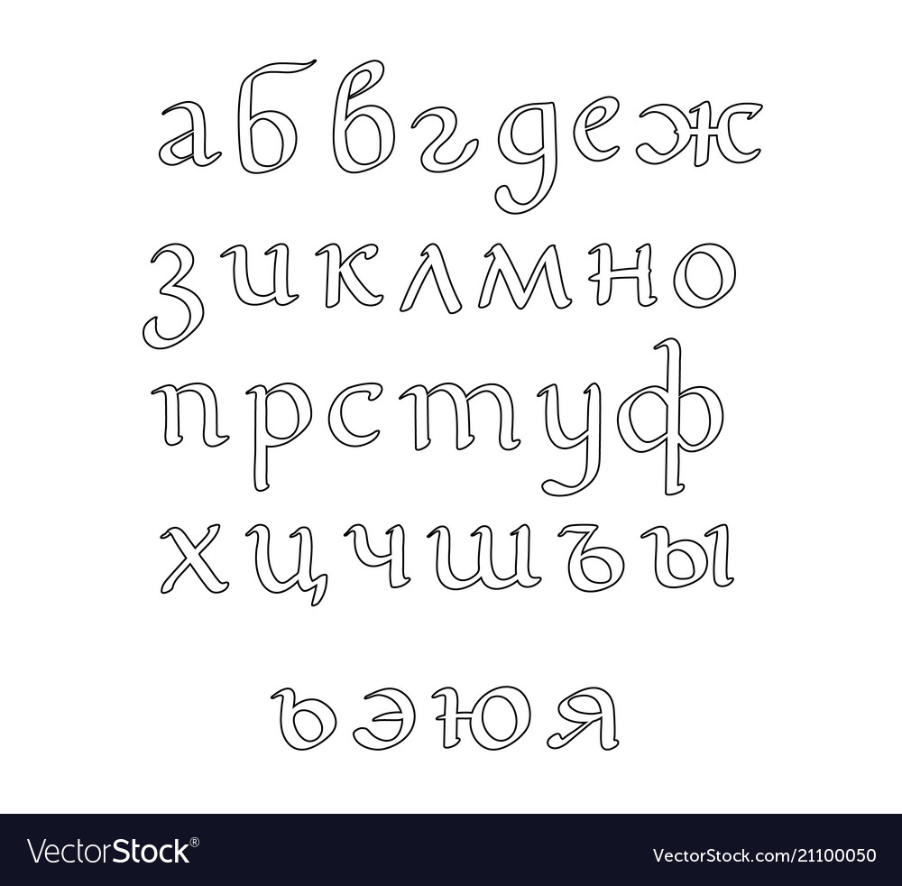 Hand drawn lettering set russian