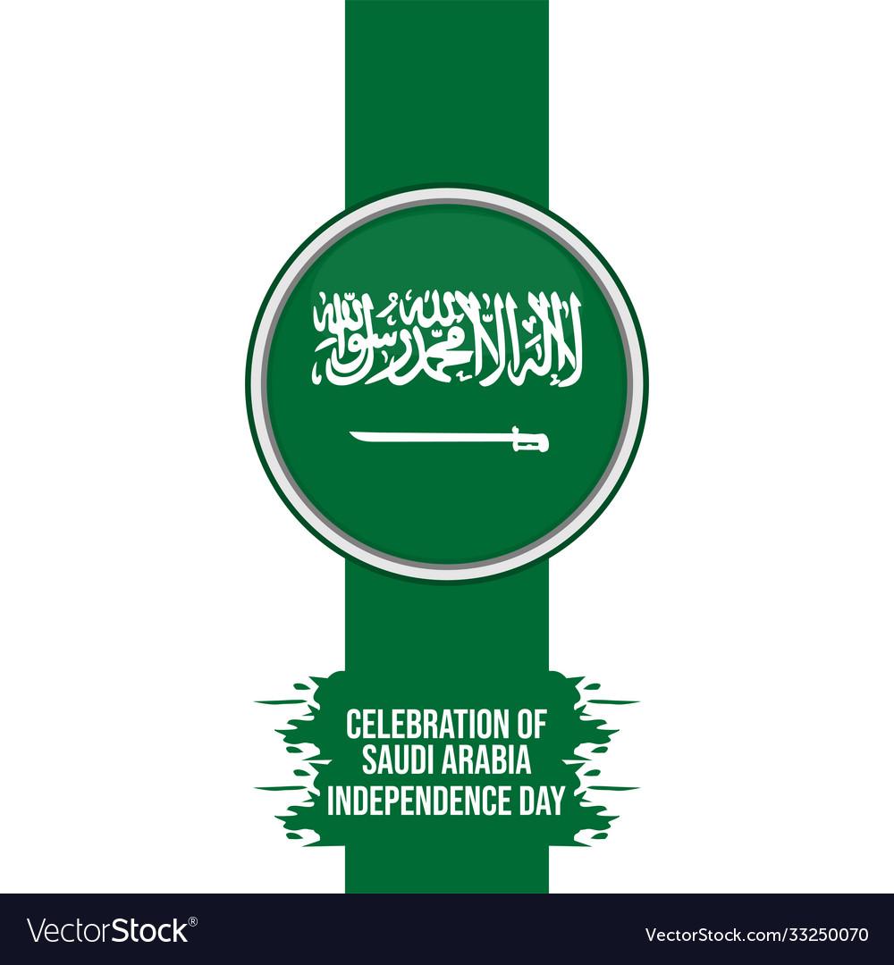 Saudi arabia independence day