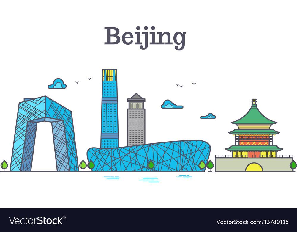 Cityscape of china beijing city landmarks