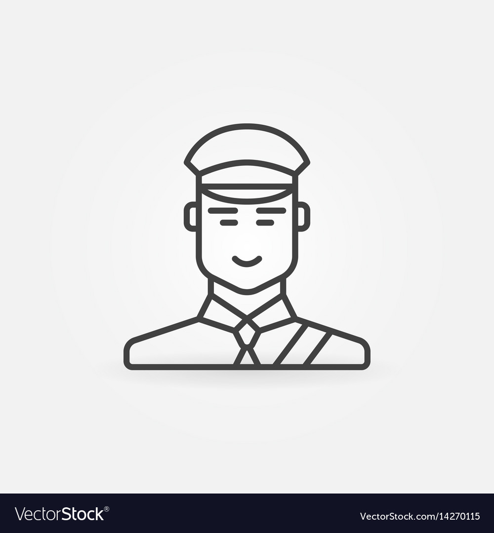 Customs officer or inspector icon vector image