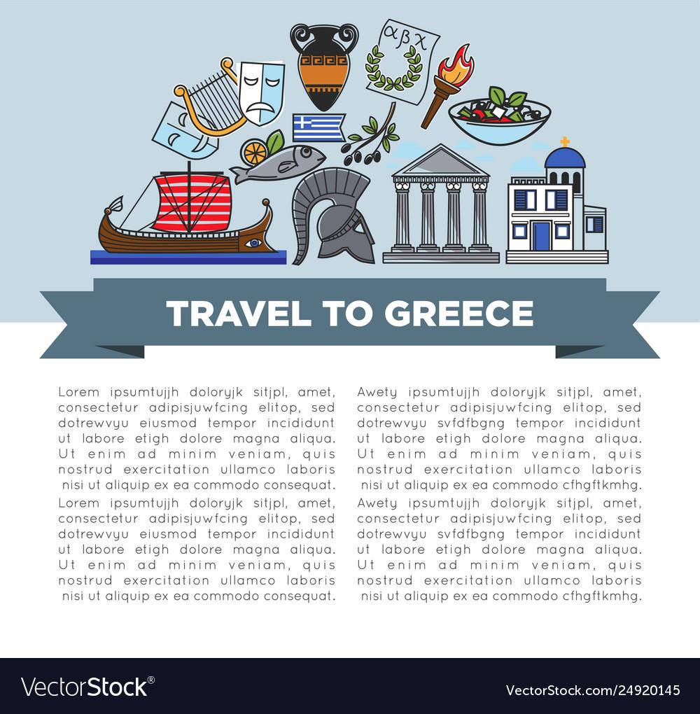 Travel to greece banner greek symbols traveling