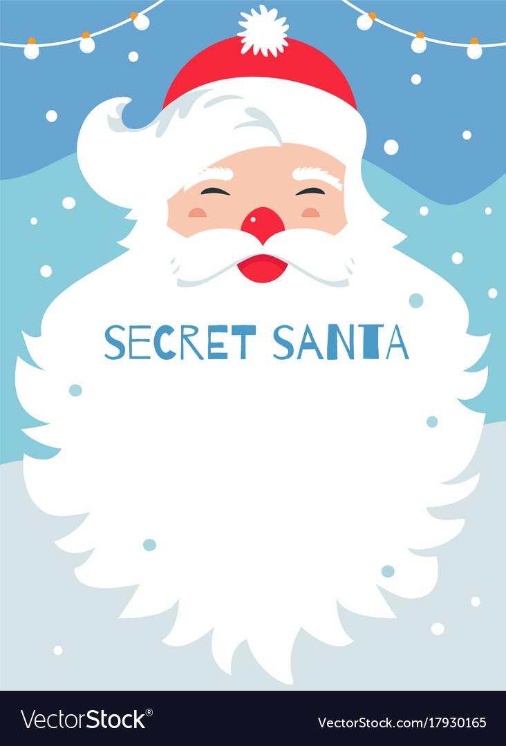 Secret Santa Present Exchange Game Poster