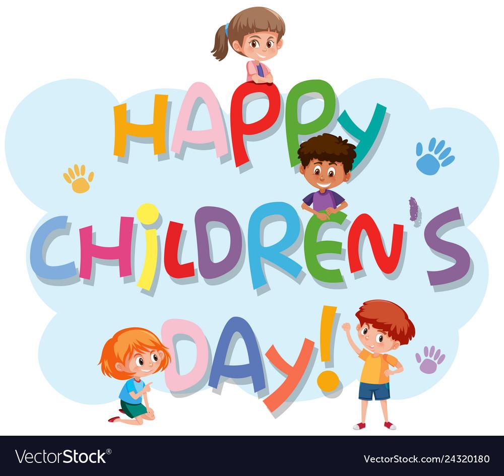 Happy Children Day Clipart (#3681981) - PinClipart