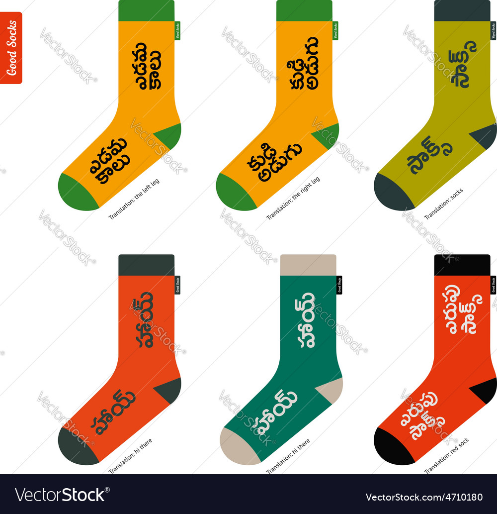 Set of socks with Telugu Indian characters