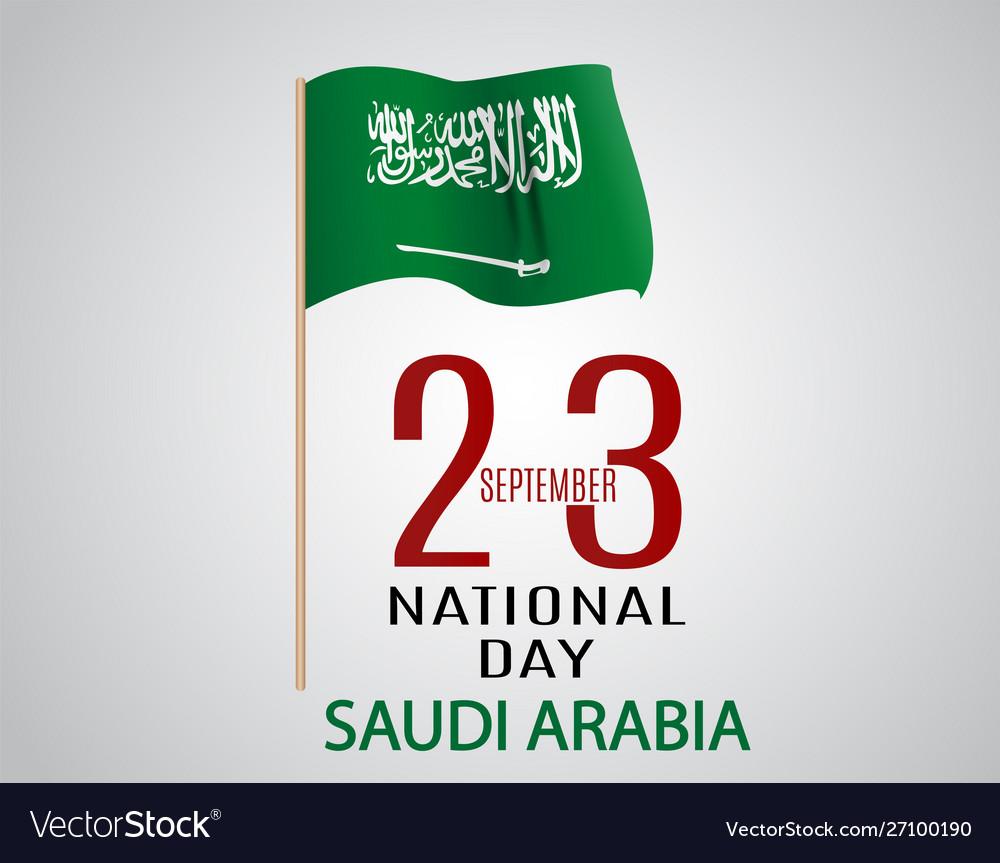 Saudi arabia national day september 23 kingdom of
