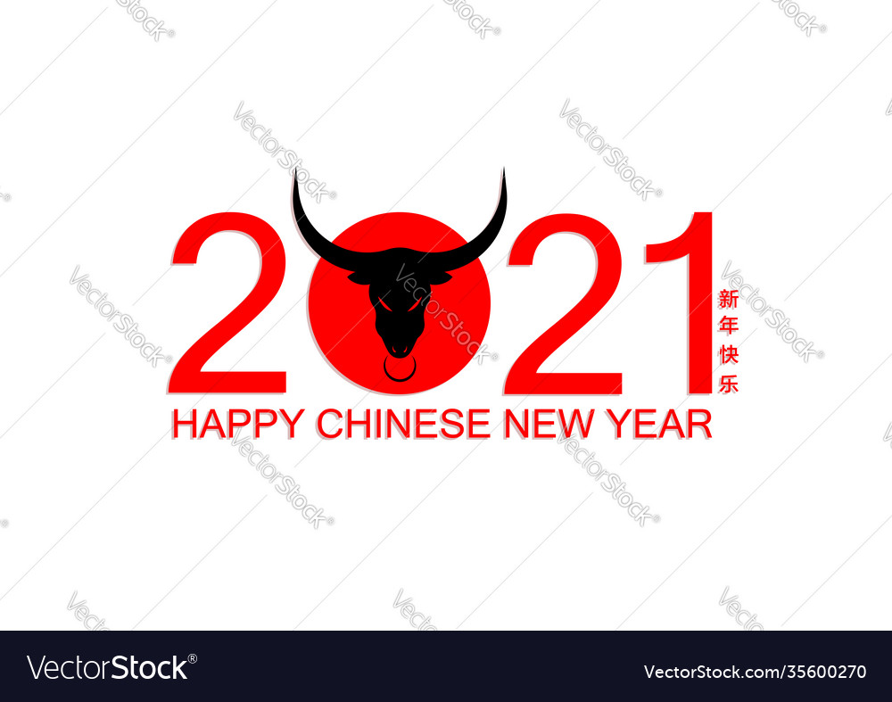 Chinese new year 2021 year ox isolated