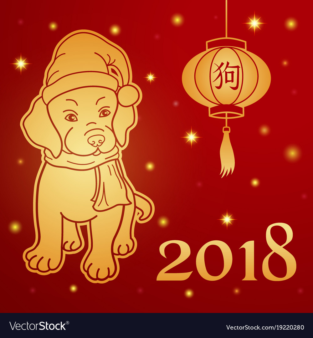 Chinese New Year Greeting Card Or Square Banner Vector Image