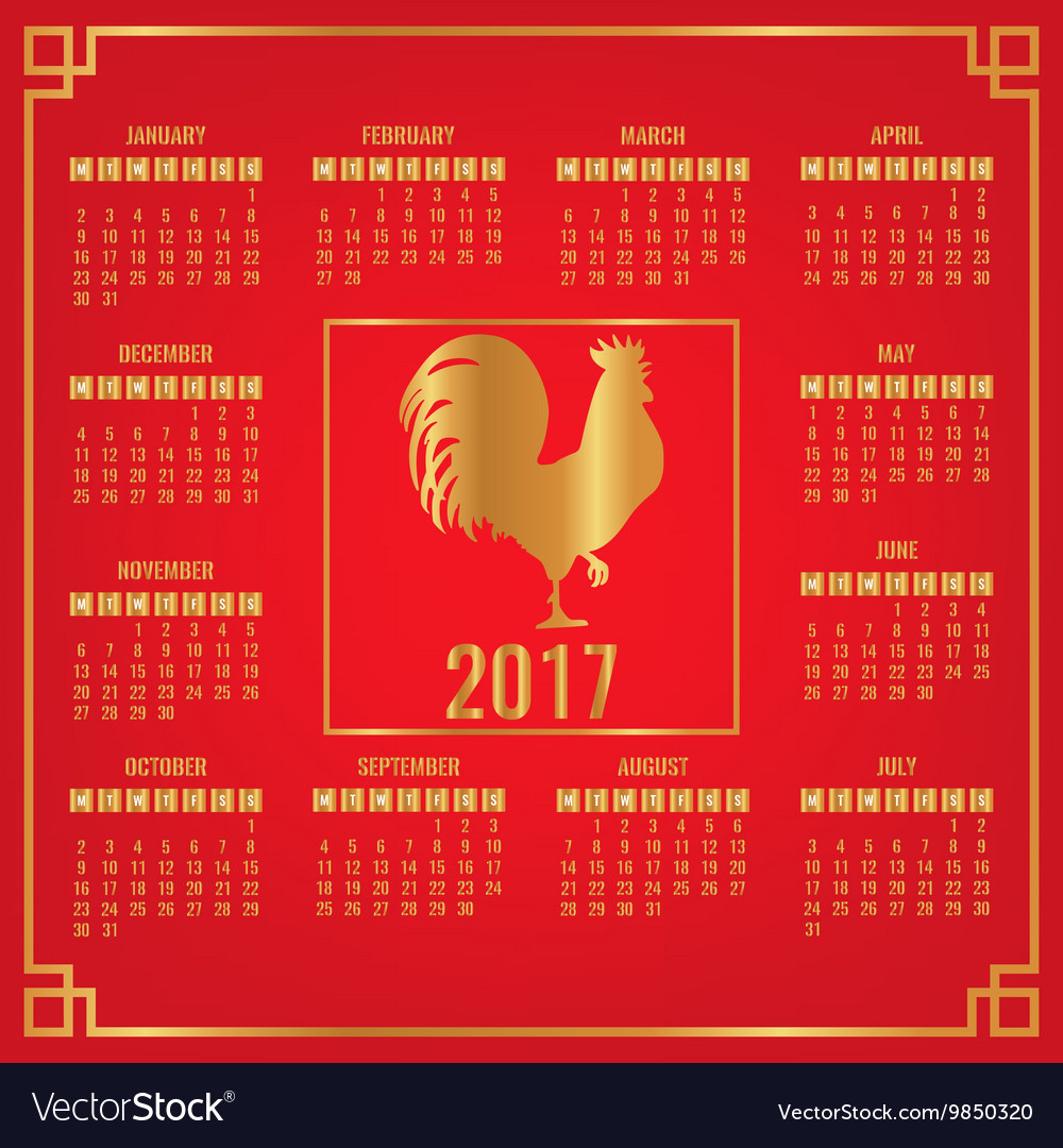 Calendar for 2017 with chinese zodiac Rooster
