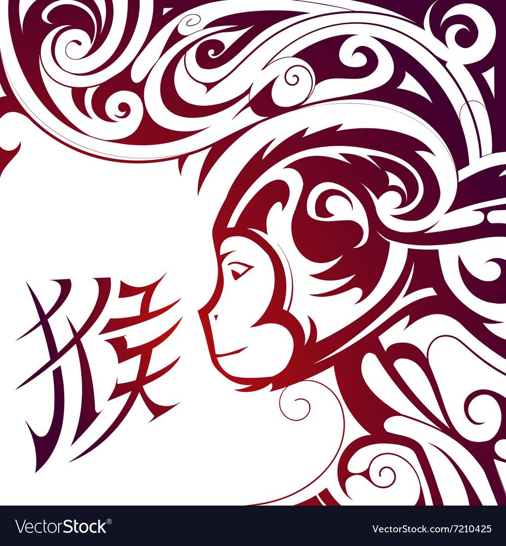 Chinese New Year Monkey Symbol Royalty Free Vector Image