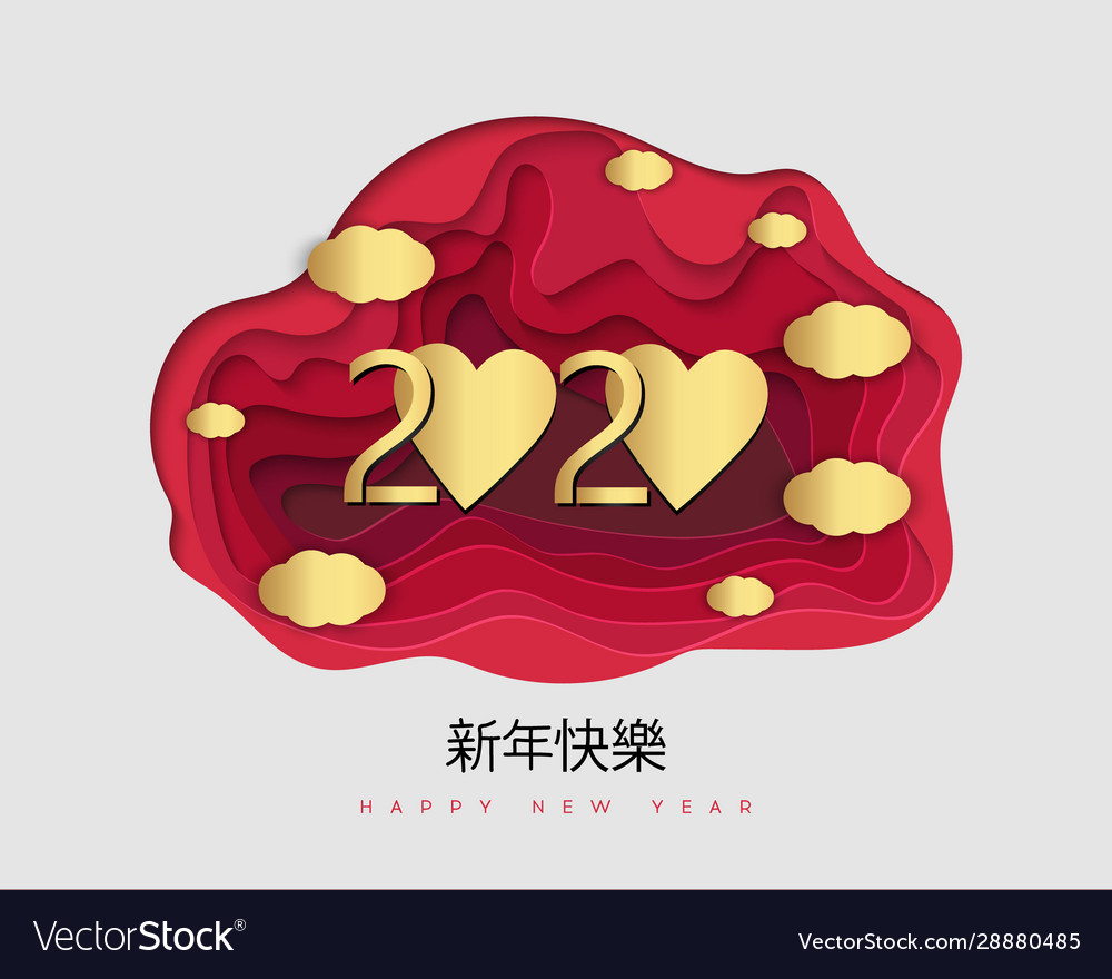 Happy chinese new year 2020 year rat lunar