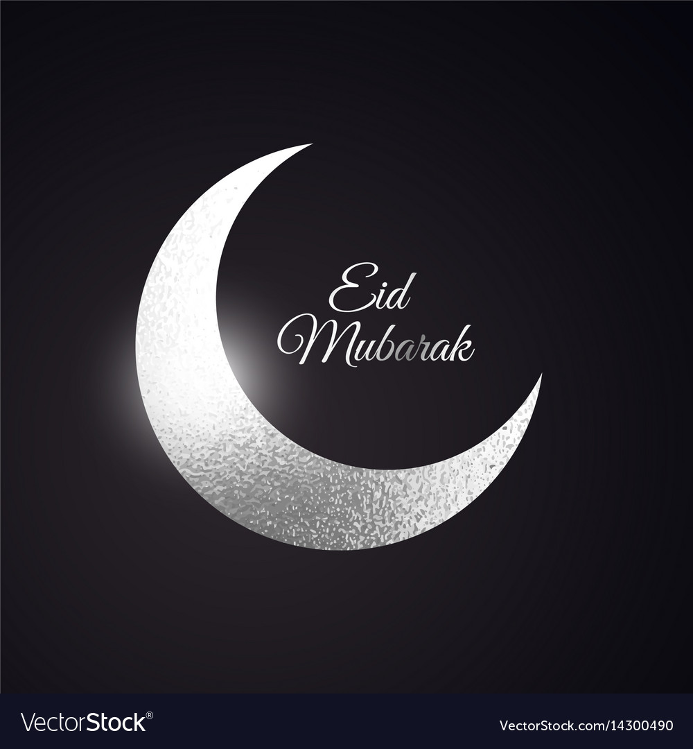 Eid Mubarak Beautiful Background Royalty Free Vector Image