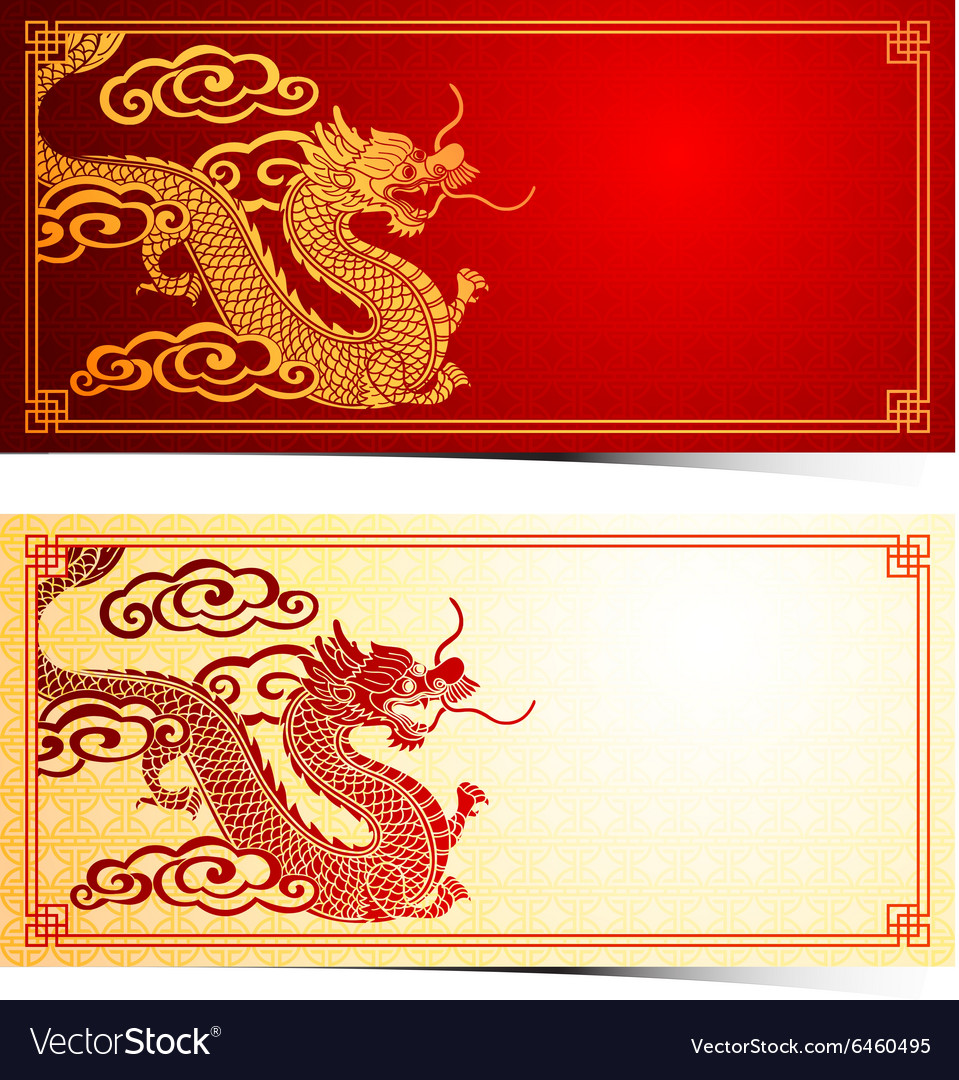 chinese dragon template royalty free vector image
