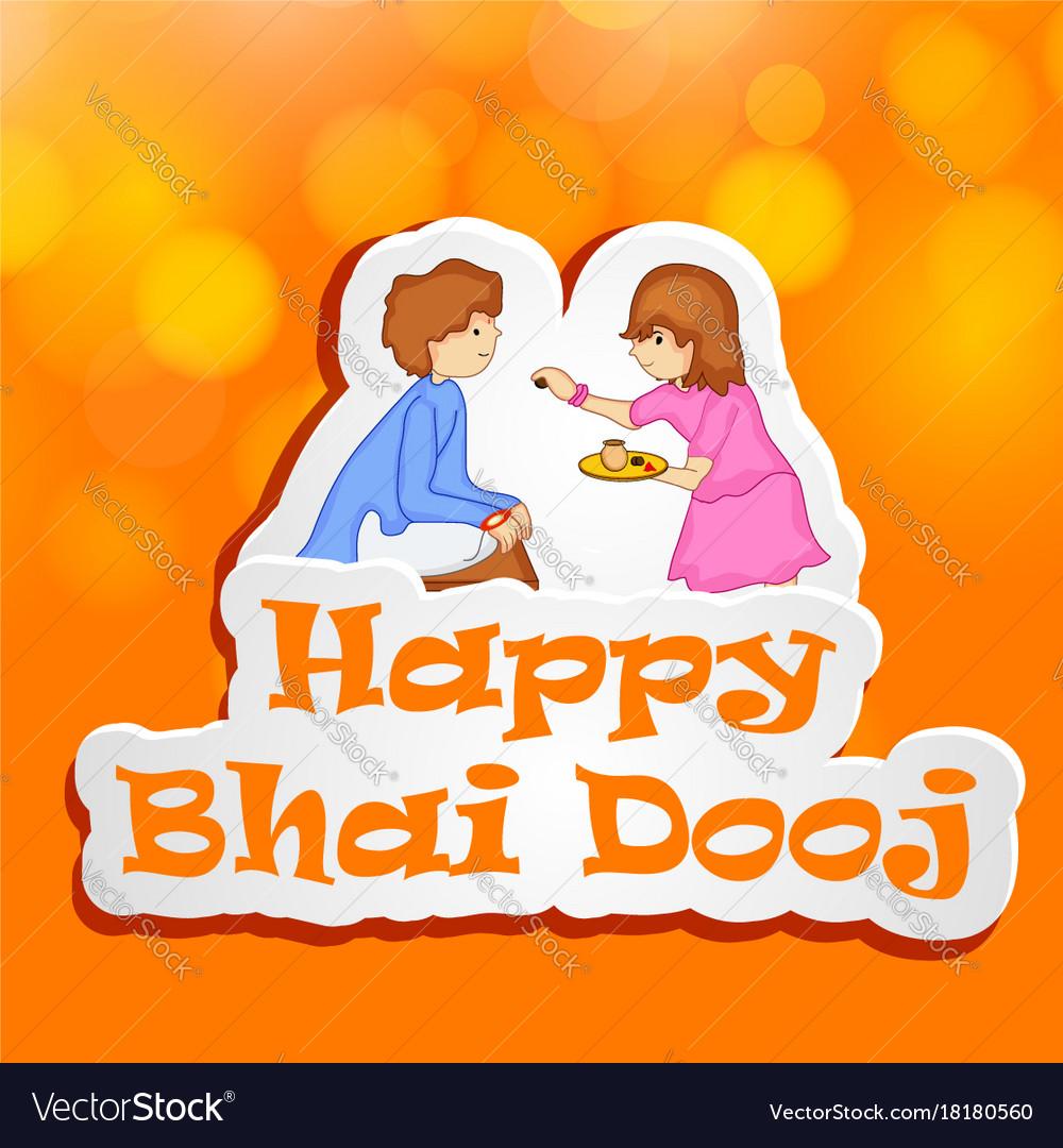 Hindu Festival Bhai Dooj Background Royalty Free Vector