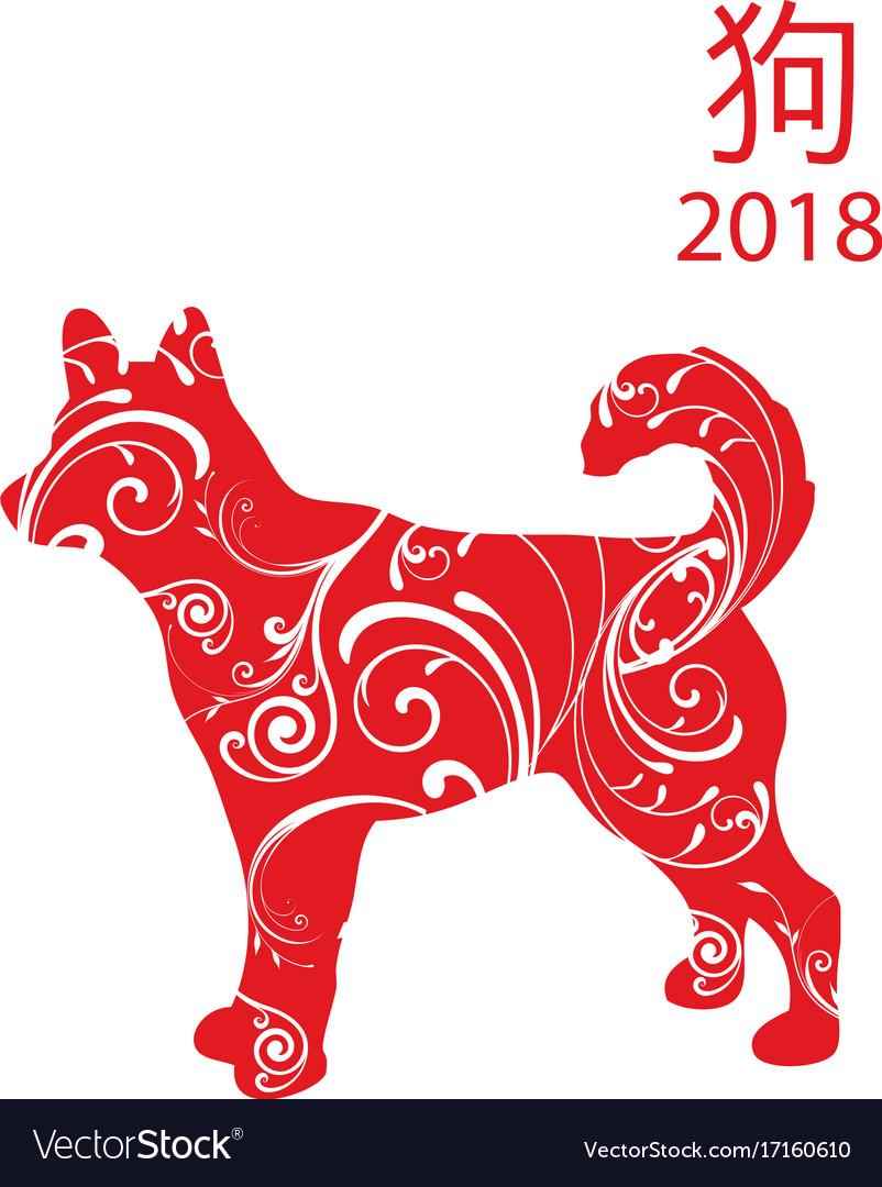 Floral dog vector image
