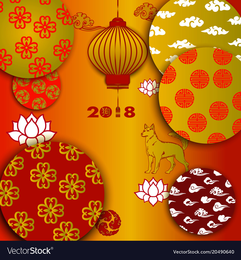 Chinese paper cutting year of dog