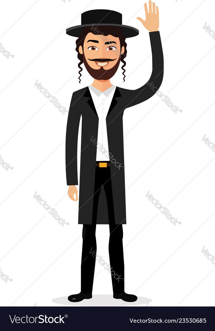 Jewish man waving hand goodbye flat Royalty Free Vector