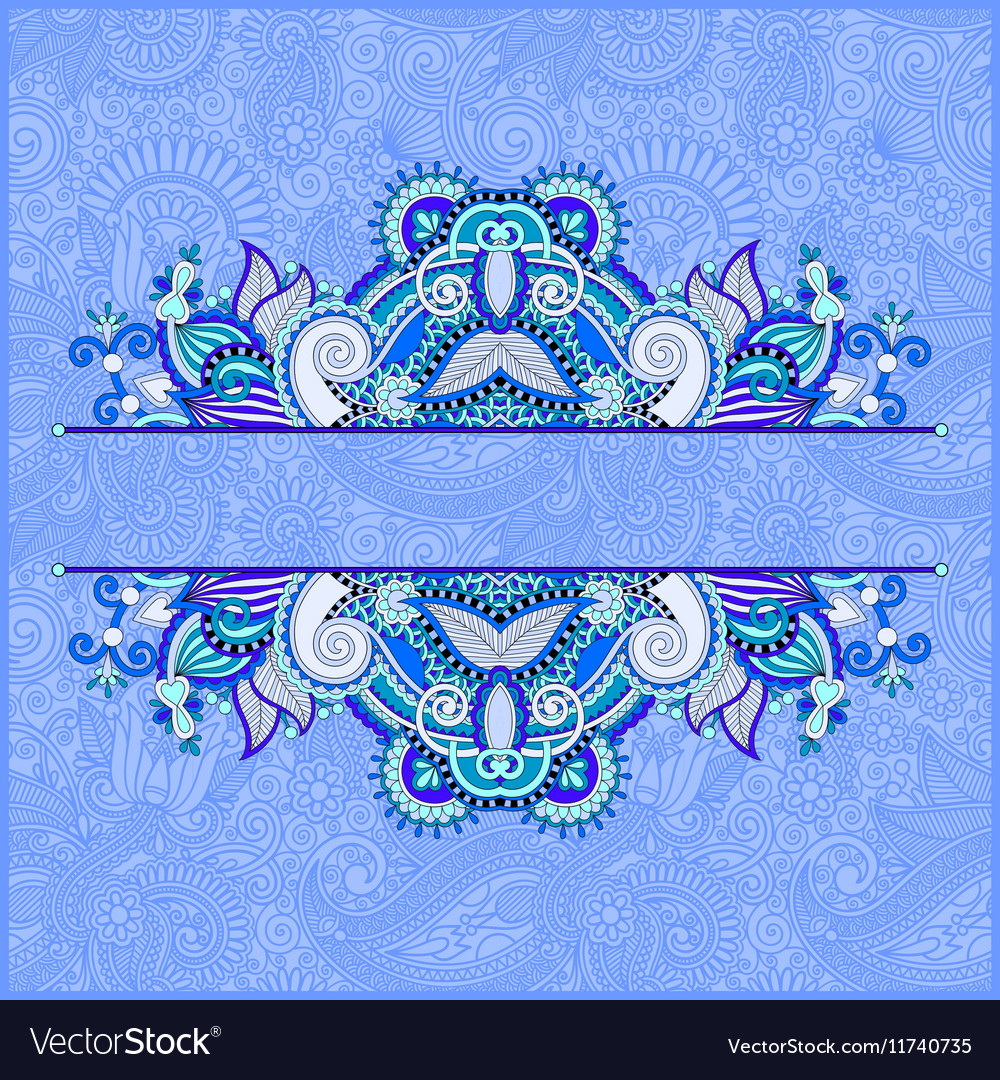 Blue Invitation Card With Neat Ethnic Background