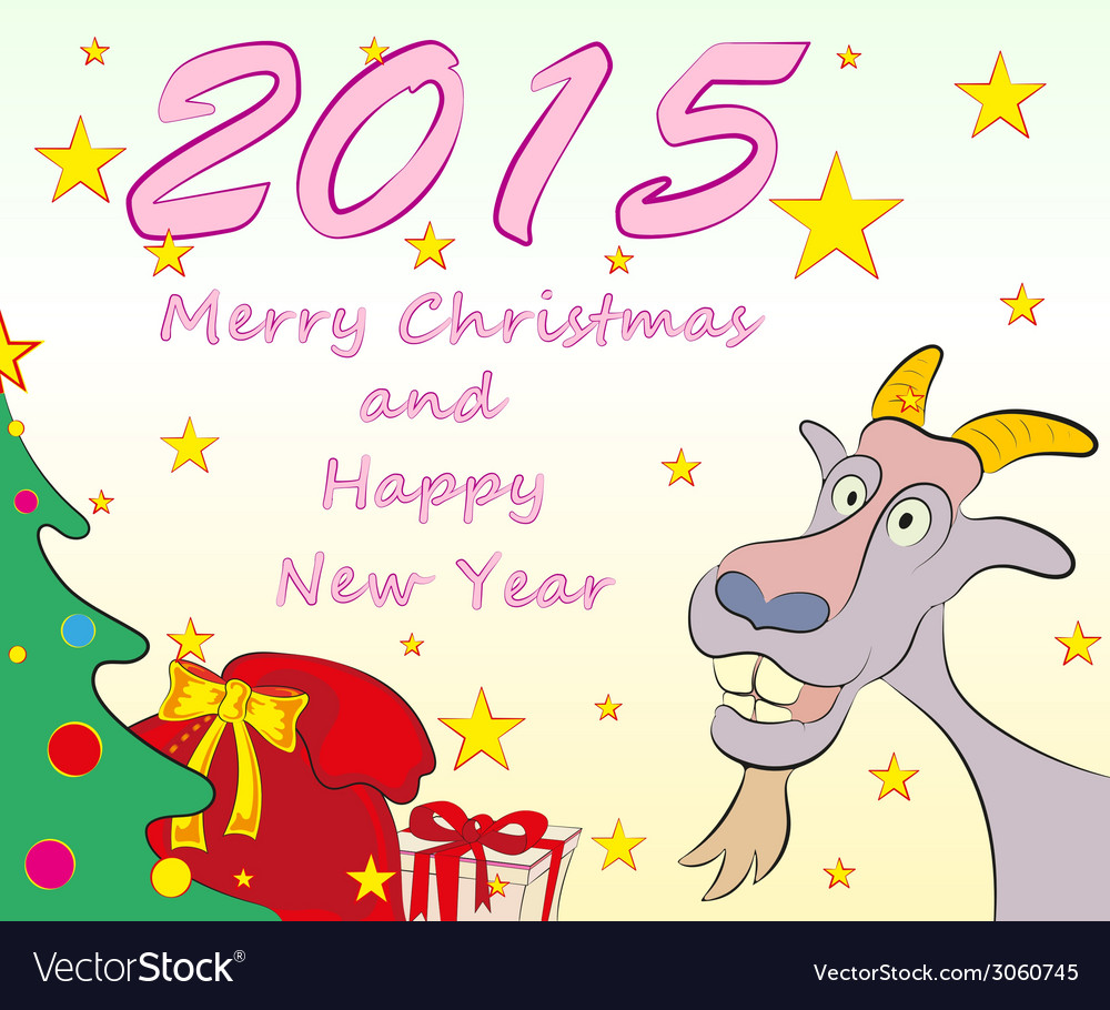 Christmas Greeting Cards Symbol Of New Year 2015 Vector Image
