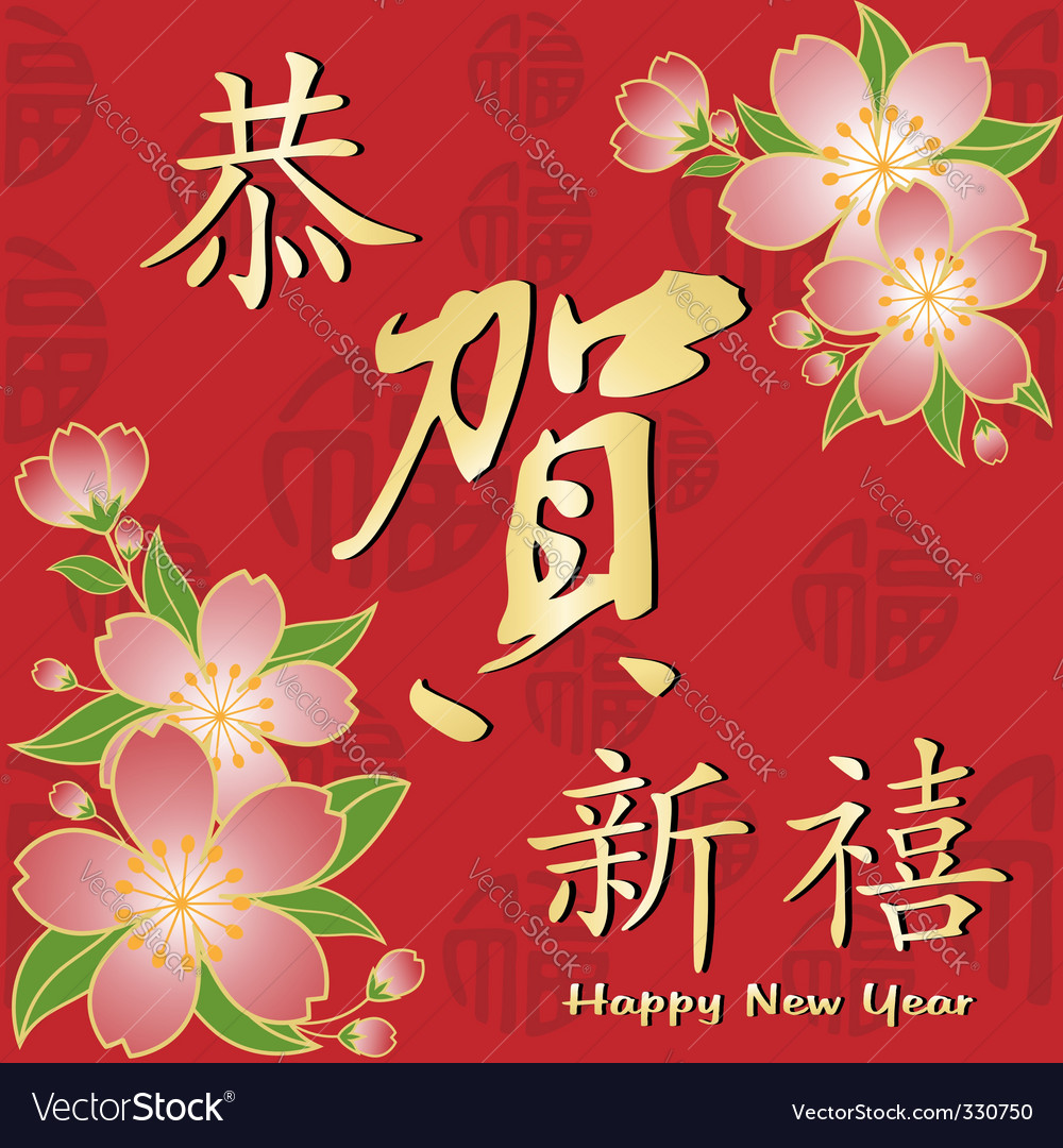 Lunar New Year Greeting Cards Ukrandiffusion