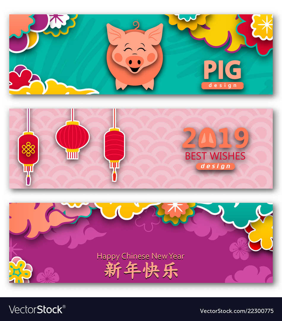 Set horisontal cards for happy chinese new year