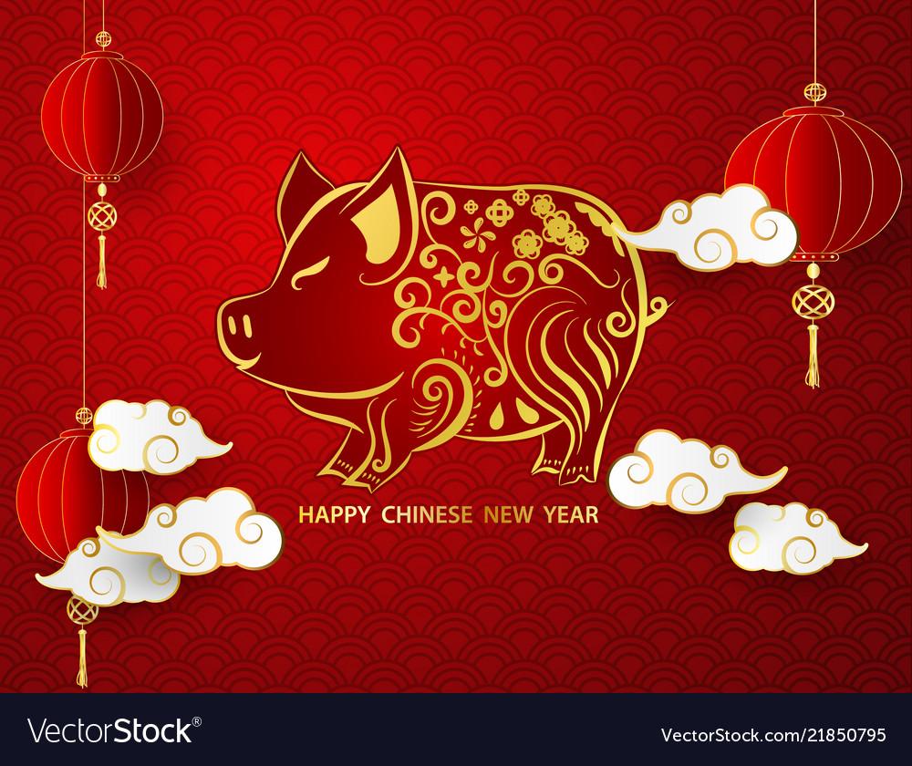 Для классного, картинки к китайскому новому году 2019