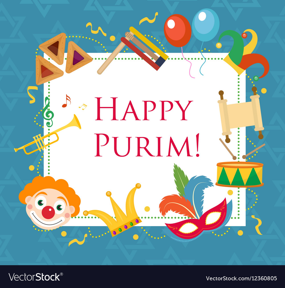 Greeting cards to Purim in Hebrew 2