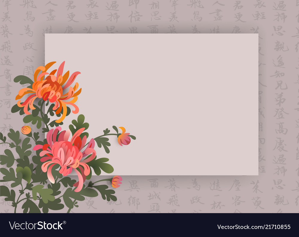 Asian style background with chrysanthemum flowers