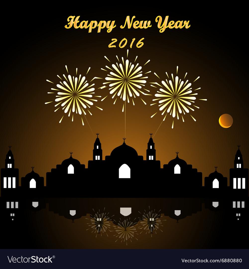Happy new year firework 2016 vector image