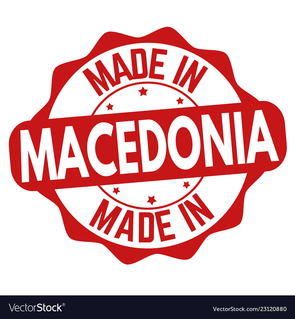 Made in macedonia sign or stamp