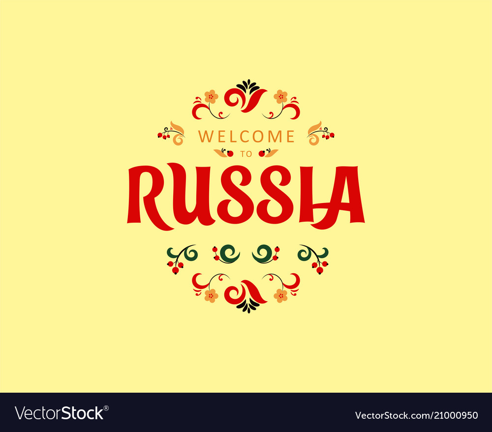 Welcome to russia inscription text logo vector image