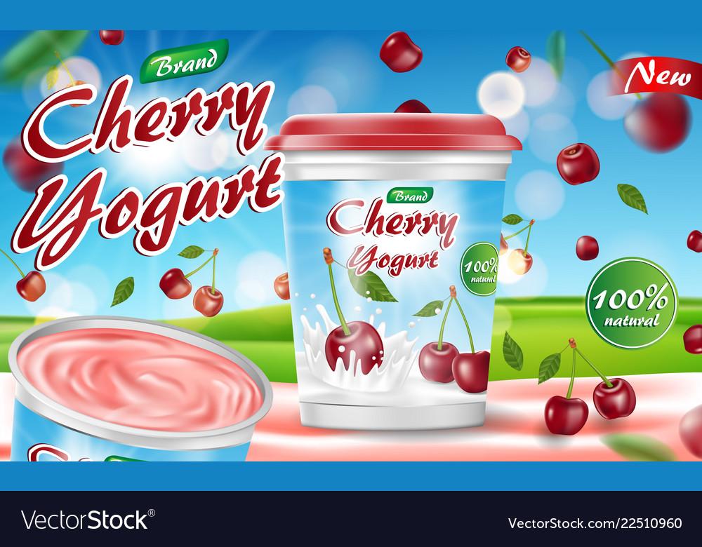 Cherry yogurt isolated design food yogurt
