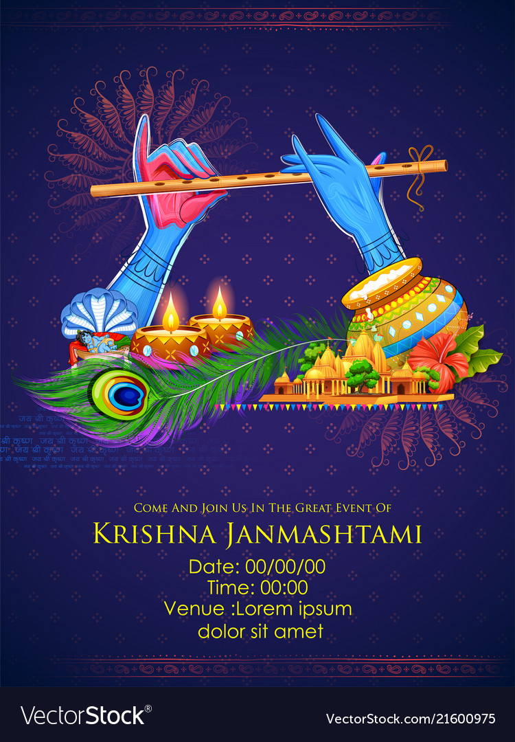lord krishna playing bansuri flute in happy vector 21600975