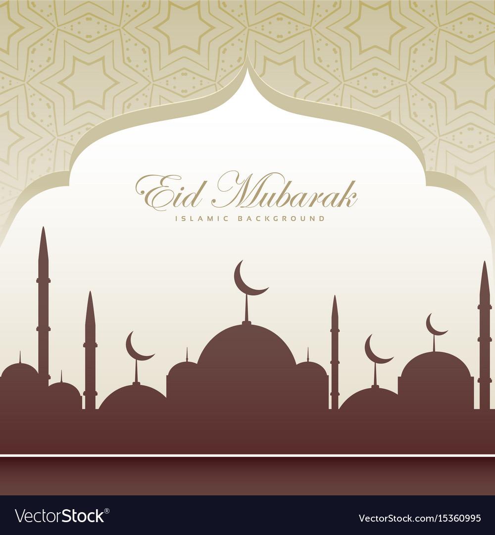 Eid festival card beatiful background