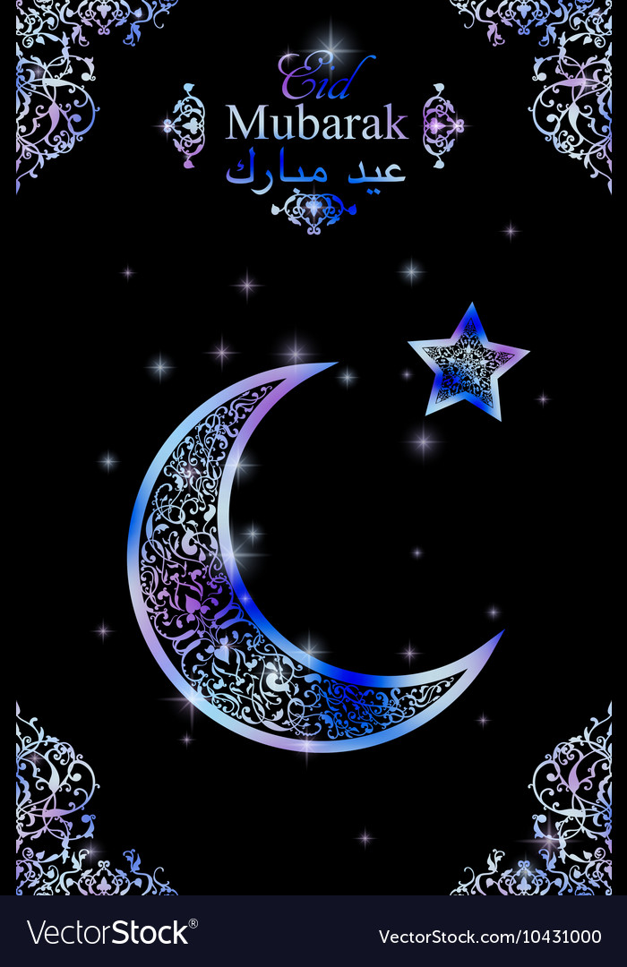 Greeting card for eid al adha with crescent and vector image m4hsunfo