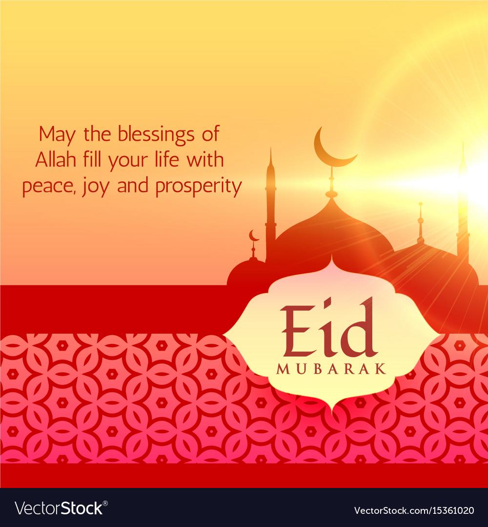 Beautiful eid festival greeting background design
