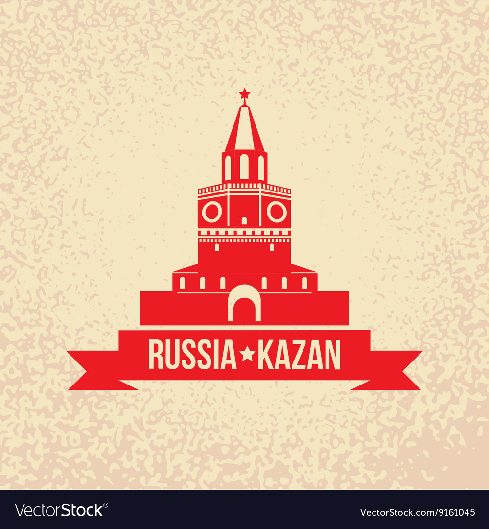 Architectural symbol of Kazan the capital of