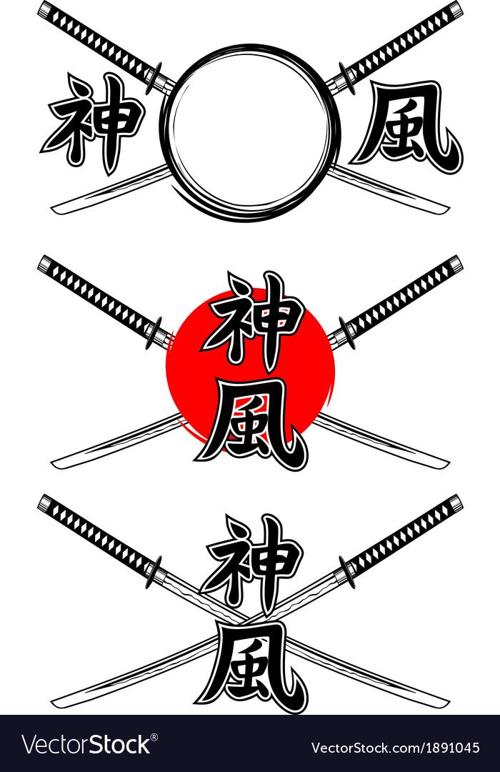 Hieroglyph kamikaze set