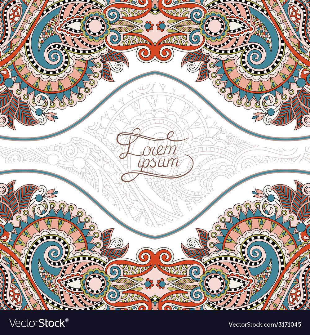 Invitation card with neat ethnic background royal vector image stopboris Images