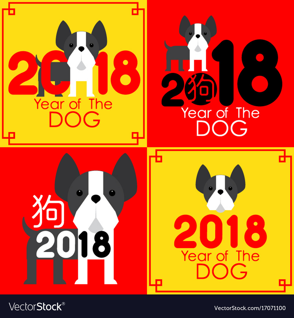 2018 Happy New Year Greeting Card Royalty Free Vector Image