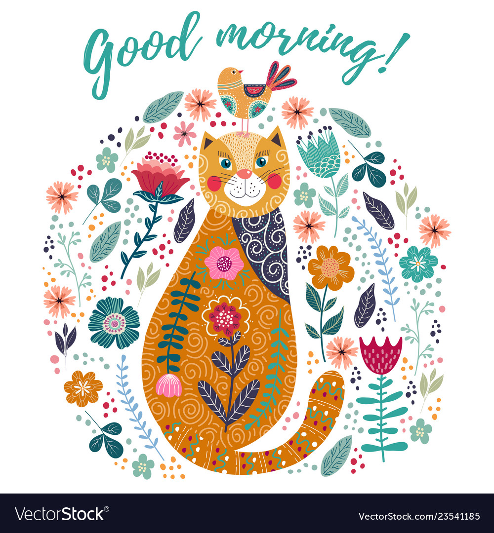 Good Morning Art Colorful Royalty Free Vector Image