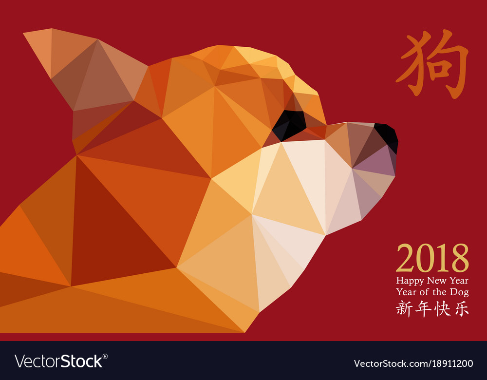 chinese new year of the dog greeting card design vector image