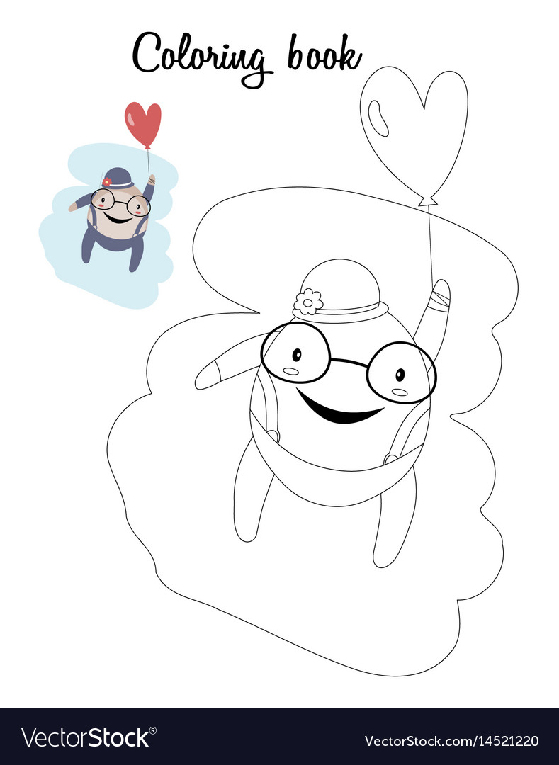 Happy stylized spectacled man with balloon humpty vector image