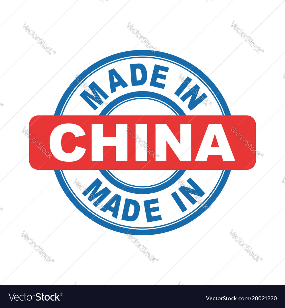Made in china emblem flat
