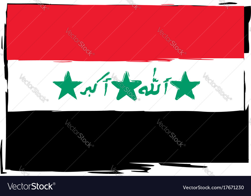 Abstract iraq flag or banner vector image