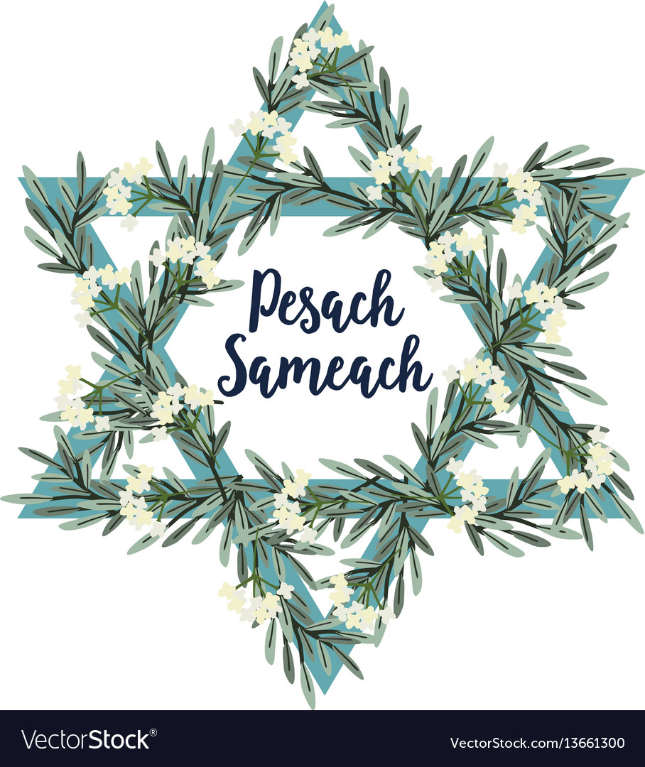 Pesach passover greeting card with jewish star vector image m4hsunfo