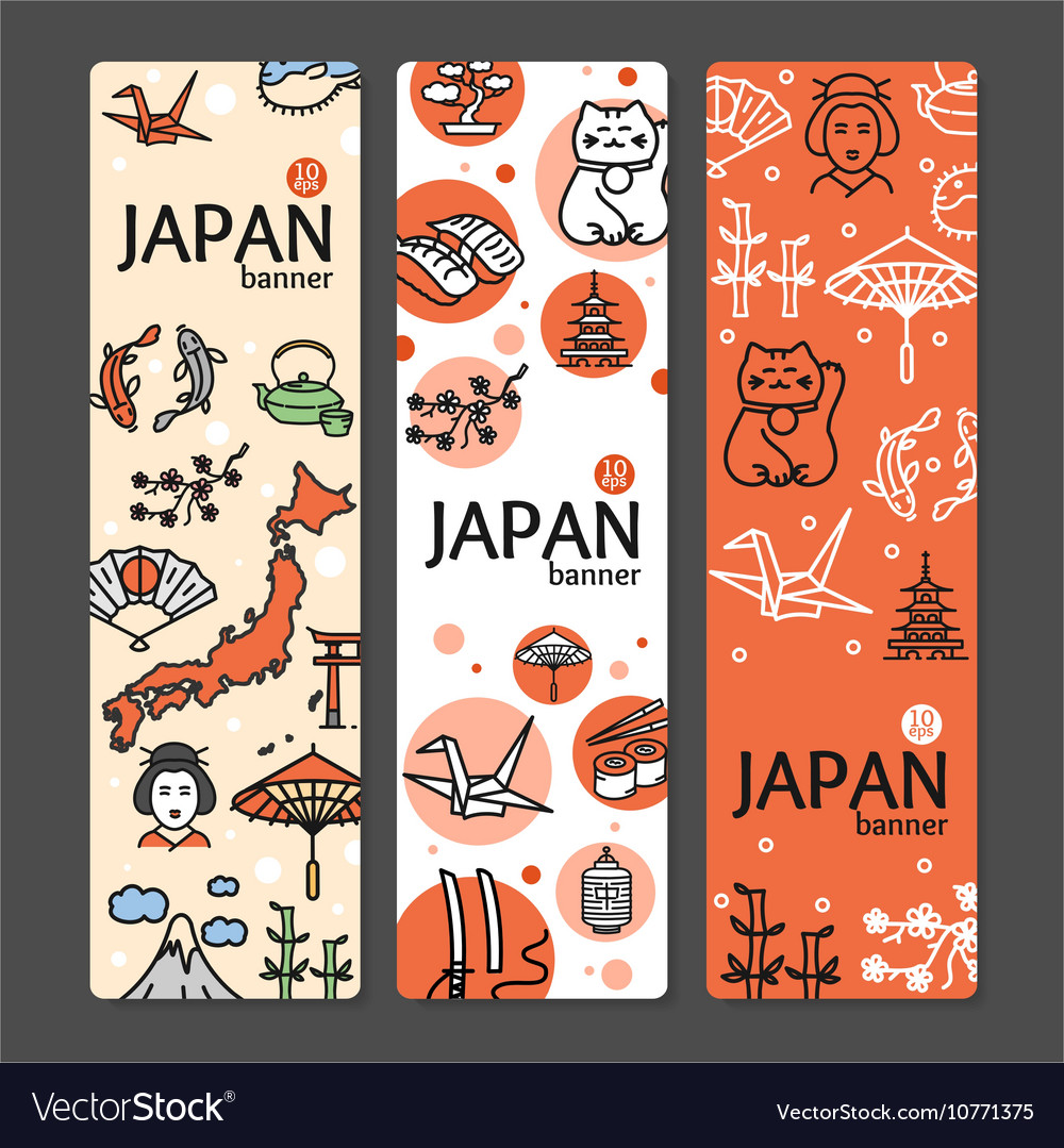 Japan Banner Card Vertical vector image