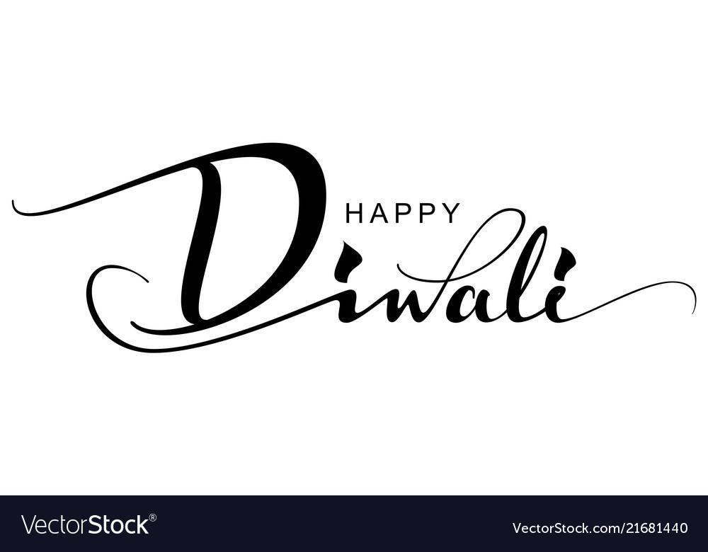 Happy diwali text greeting card indian holiday