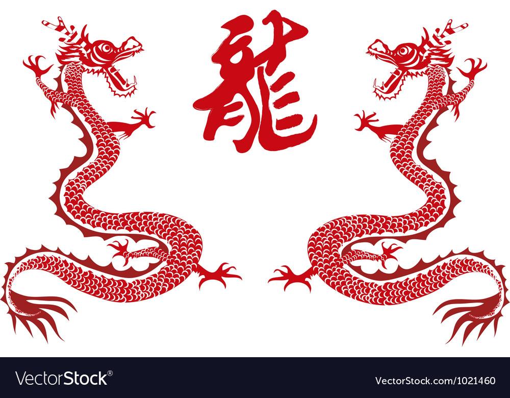 Chinese dragon year